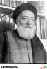 صدر کاظمینی-علی