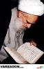 حضرت آیت الله شیخ علی صافی گلپایگانی