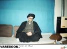 صدر حسینی حائری-علی