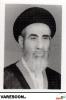 سرابی-محمدکاظم