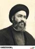 شیرازی-محمد