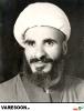 حضرت حجت الاسلام و المسلمین شیخ کاظم شاهرودی