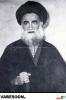شاهرودی-جعفر