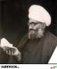 شاهرودی-احمد