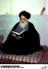 حضرت آیت الله سید علی سیستانی