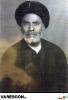 شهرستانی-ابوطالب