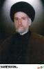 شهرستانی-عبدالرضا