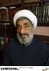 حضرت حجت الاسلام و المسلمین شیخ حسن شاهین