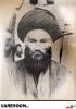 حضرت آیت الله سید عبدالحسین سیدالعراقین