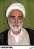 سیبویه-محمد باقر