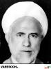 سبحانی-محمد حسین