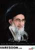 حضرت حجت الاسلام و المسلمین سید محمد علی شیرازی