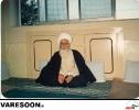 حضرت آیت الله میرزا محمد حسین سیبویه