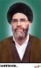 حضرت آیت الله سید محمد علی شیرازی