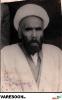 شریف کاشانی-حسین
