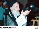 شبیری زنجانی-موسی