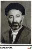 حضرت حجت الاسلام و المسلمین سید موسی سبط الشیخ