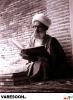 سبط الشیخ-منصور