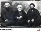 حضرت آیت الله میرزا عبدالله سعید تهرانی