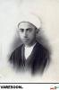 حضرت آیت الله شیخ حسن سعید تهرانی