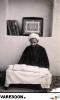 حضرت آیت الله شیخ محمد شریف رازی