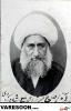 شاه آبادی-محمد علی