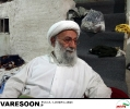 شریفی اشکوری گیلانی-یونس