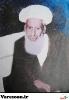 شیخ الرئیس کرمانی-علی