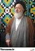 سجادی اصفهانی
