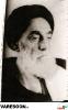 زنجانی-احمد