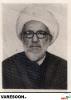 رشتی-محمدحسین