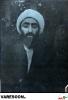 زنجانی-ابوعبدالله