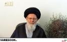 حضرت آیت الله سید محمد زنجانی