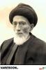 زنجانی-رضی