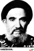 روضاتی-جلال الدین