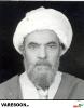 روحانی اصفهانی-احمد