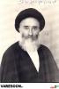 رجائی اصفهانی-محمدباقر