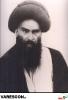 زنجانی اصفهانی-ابوالقاسم