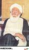 رضائی اصفهانی-باقر
