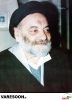 رئیس الواعظین-حسین