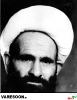 ربانی خوراسکانی-محمد