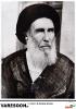 رضوی شیرازی-محمد