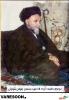 رفیعی قزوینی-محسن
