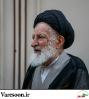 رجائی اصفهانی-محمد