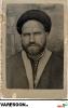 رضوی کشمیری-محمد