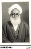 زند کرمانی-محمدباقر