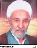 دادخواه-عباس