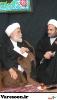 داوری اصفهانی-مسلم