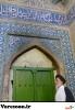 ده سرخی-محمد