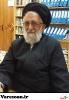 دین پرور-جمال الدین